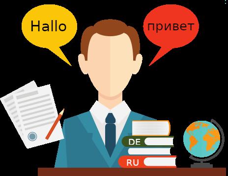 übersetzen russisch deutsch