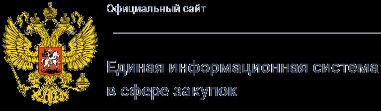 Ausschreibungsportal in Russland